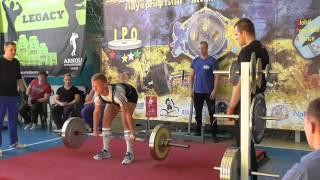 322 Каленченко Богдан. Становая тяга 150 кг. Кубок Украины 2015 (UPC)