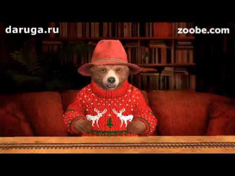 Почему у всех статусы Вконтакте про пятницу связаны с ...