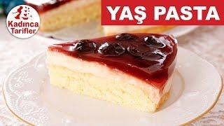 Vişne Reçelli Yaş Pasta Tarifi, Nasıl Yapılır? | Pasta Tarifleri | Kadınca Tarifler