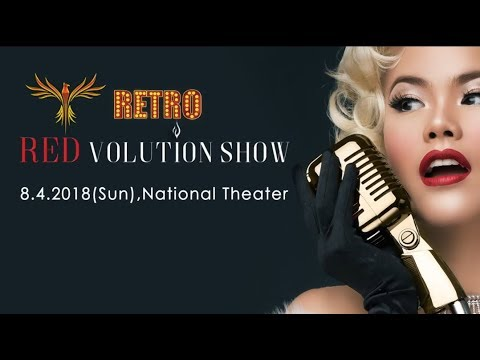 Ni Ni Khin Zaw -RETRO RED VOLUTION SHOW(8.4.2018)