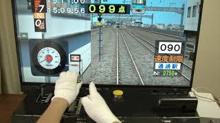 簡易型運転台3号機BVEコントローラーを作ってみた~小田急4000形~