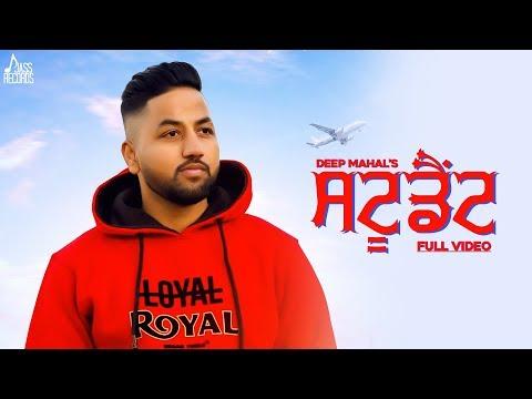 Student | (Full HD) | Deep Mahal  | Avi sandhu |  | New Punjabi Songs | 2019