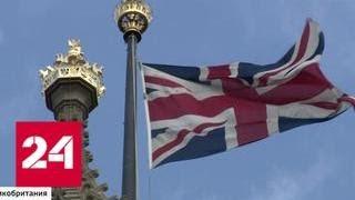 Дело Скрипаля: Лондон выдвигает новые обвинения - Россия 24