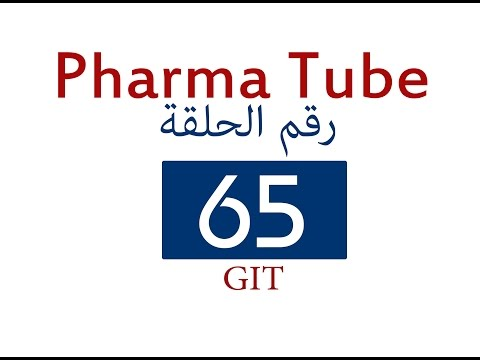 Pharma Tube - 65 - GIT - 4 - Diarrhea and Constipation [HD]