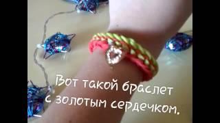 Мини конкурс для девочек!/ Zarina M
