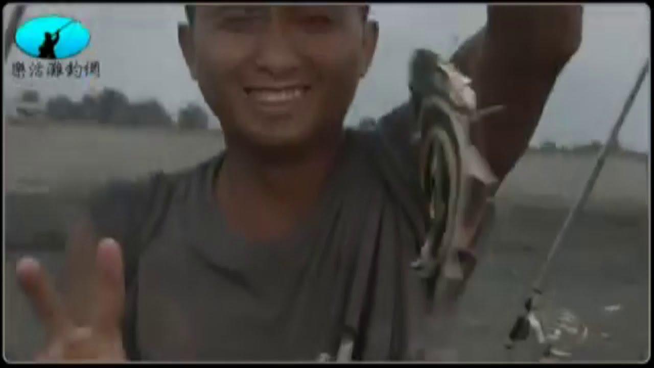 【灘釣沙梭-034】2011-10-23-臺南-黃金海岸(小美軍or龍崗海灘)釣花生 - YouTube