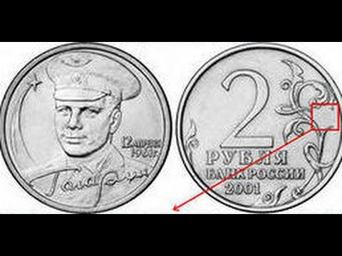 монета 1989 5 рублей собор покрова
