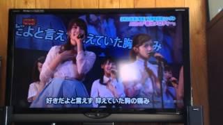 AKB48 君はメロディー thumbnail