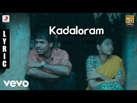 Kungumapoovum Konjumpuraavum - Kadaloram Tamil Lyric | Yuvanshankar Raja