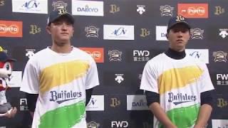 2018年6月17日 オリックス・武田選手・田嶋投手ヒーローインタビュー