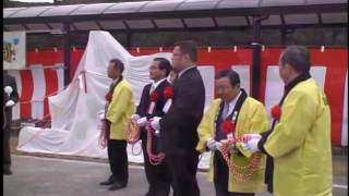 薩摩川内市での島立の春の除幕式が2012年3月13日におこなわれました。ht...