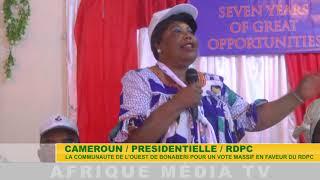 RDPC COMMUNAUTE DE L'OUEST DE BONABERI