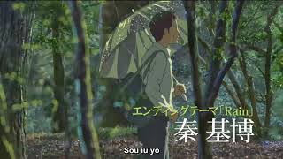 Gambar cover Motohiro Hata Rain with Lyric.mp4