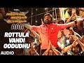 Rottula Vandi Oodudhu Full Song || AAA Songs || STR, Shriya Saran, Tamannaah, Yuvan Shankar Raja
