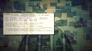 Билетные спекулянты: почему  так сложно купить билеты на поезд  в Украине? — Инсайдер — 03.11.16(, 2016-11-03T19:30:01.000Z)