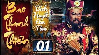 Phim Hay | Bao Thanh Thiên Bích Huyết Đan Tâm - Tập 01 | Full HD | PhimTV