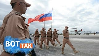 Как игиловцы смогли атаковать российских военных?