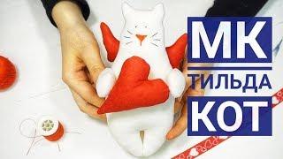 МК ✂ Кот тильда и family look ✂ своими руками