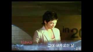 カン・ヨファン ホテリアOST「君に逢える日」 ShowCase COEX TTL ZONE 2007