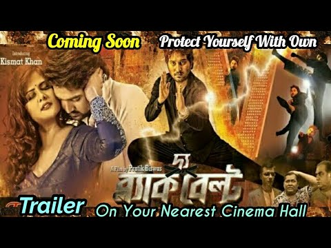 The Blackbelt Official Trailer | Bengali Movie 2018 | Kismat Khan | Dipanwita | Kharaj | Pratik