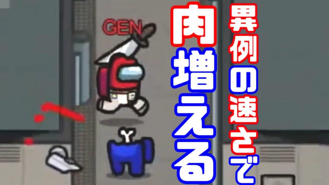 【AmongUs傑作選】初手4キル最終日【GEN視点】【20210227】