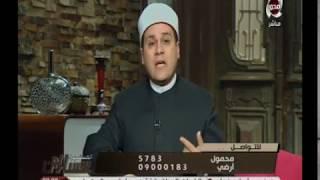 اسئلة واستفسارات متابعي #المسلمون_يتساءلون يرد عليها الشيخ / مظهر شاهين