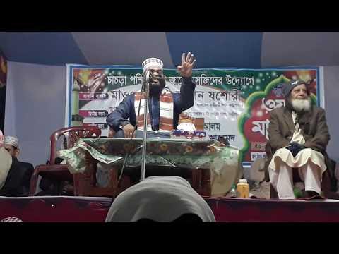 maolana mufti mahadheed hassan Jashori