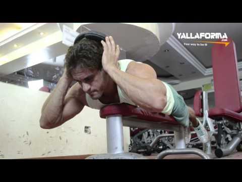 تمرينة www.YallaForma.com | Lying Face Down Plate Neck Resistance