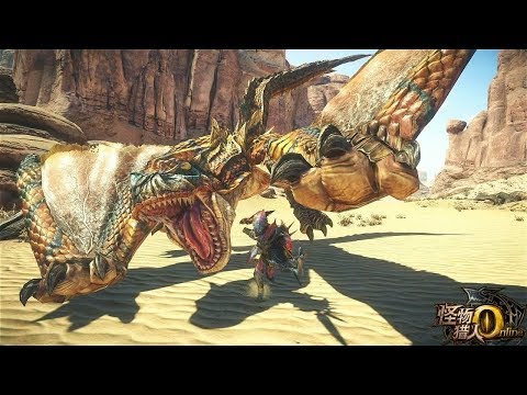 Monster Hunter Online - Si no me muevo, soy invisible... thumbnail