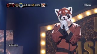 [King of masked singer] 복면가왕 - 'lesser panda' 2round - To get farther away 20180617