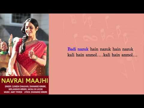 Navrai MaajhiFull Song With LyricsEnglish Vinglish