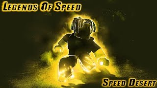 O flash invadiu o Roblox legends of speed ⚡