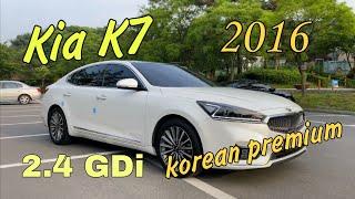 Kia K7 2016, премиум или бизнес?