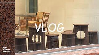 카페가구 제작 VLOG [ 가구 디자이너/카페 인테리어…