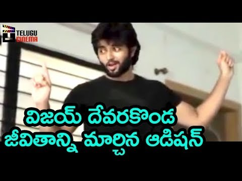 Vijay Devarakonda Life Changing Audition | Yevade Subramanyam Movie Unseen Video | Telugu Cinema