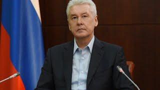 Сергей Собянин выступает с заявлением в связи с эпидемией коронавируса. Полное видео