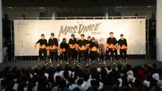 joint u mass dance 2014 ust station ou