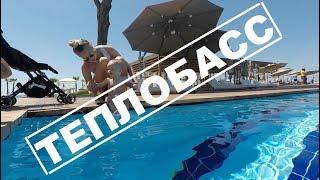 видео Техническое описание павильонов для бассейна