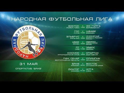 ЛФК Сенар (Волгоградская