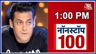 Non Stop 100: Salman Khan Pays Highest Advance Tax In Bollywood