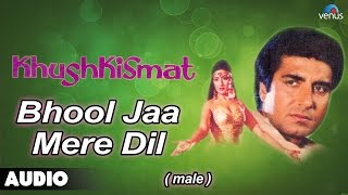 Khushkismat : Bhool Jaa Mere Dil- Male Full Audio Song | Raj babbar, Anita Raj |