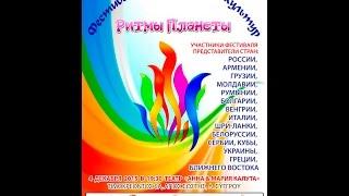 II фестиваль национальных культур
