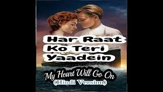 My Heart Will Go On ( Hindi Version ) Full Lyric