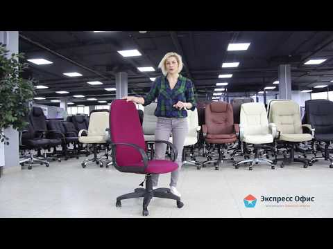 Обзор компьютерного кресла Бюджет
