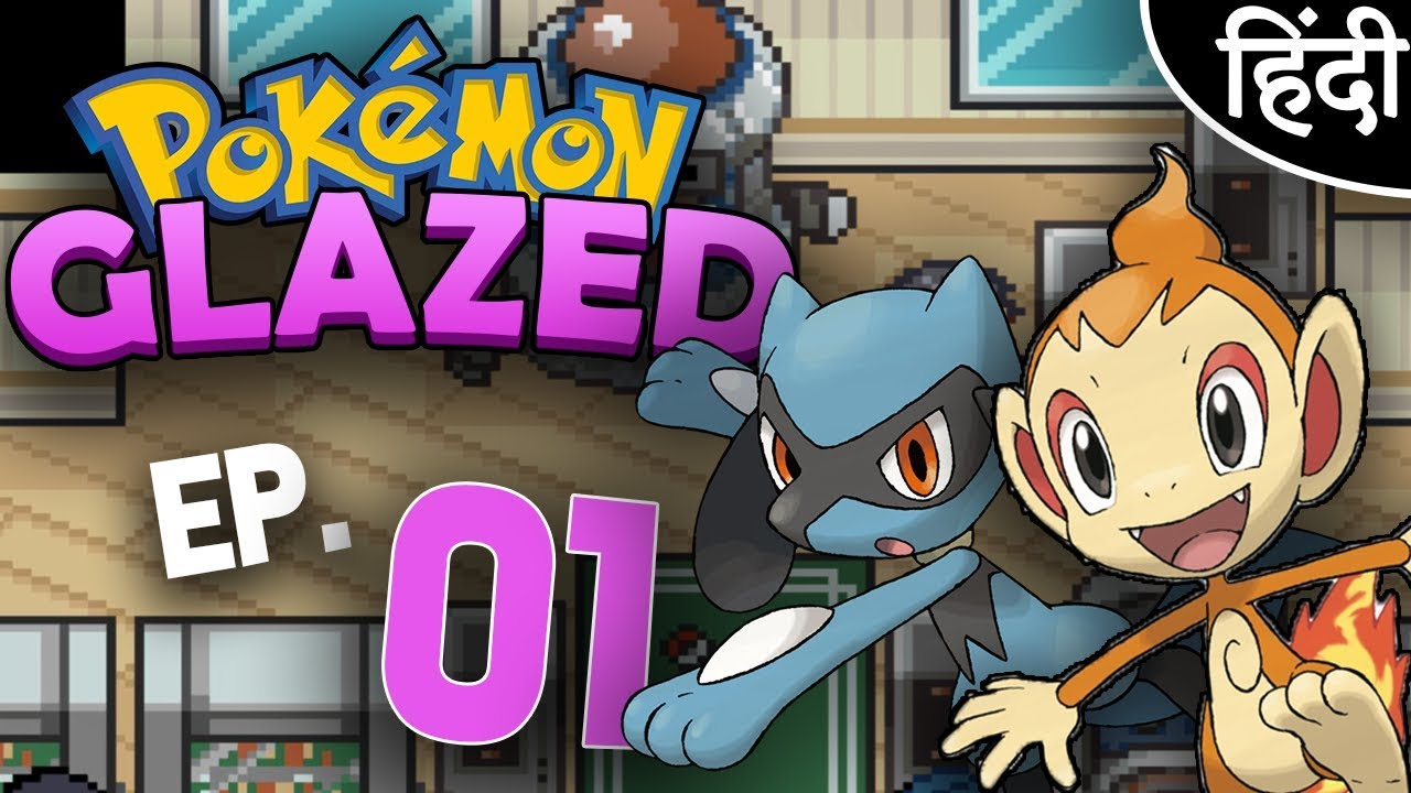 DIFFICULT DECISION ! | Pokemon Glazed EP01 In Hindi