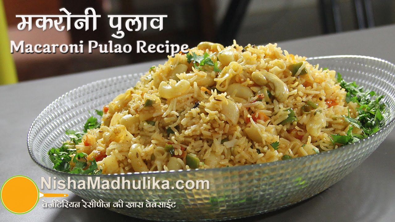 How to make fried rice in hindi by nisha madhulika recipe how to make fried rice in hindi by nisha madhulika 4 youtube ccuart Images