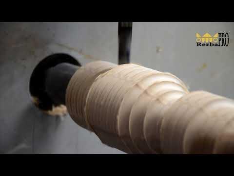 Черновая обработка заготовок из бука на ЧПУ токарном станке