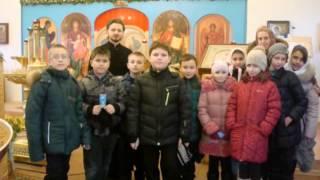 Презентация ОРКСЭ  Сотникова А. Р. учитель начальных классов