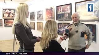 Выставка художника Вылкуна