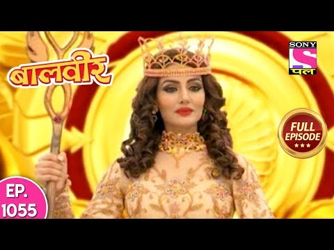 Baal Veer - Full Episode  1055 - 12th August, 2018